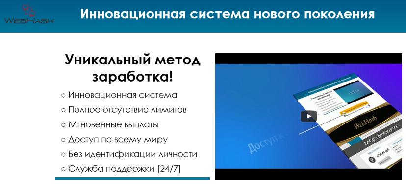 http://se.uploads.ru/WcPpY.png