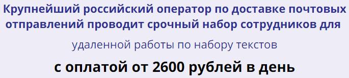 http://se.uploads.ru/WfZKp.png