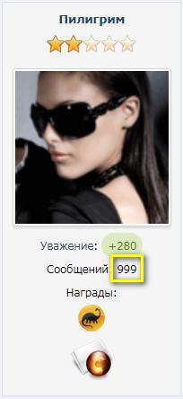 http://se.uploads.ru/WfZh8.jpg