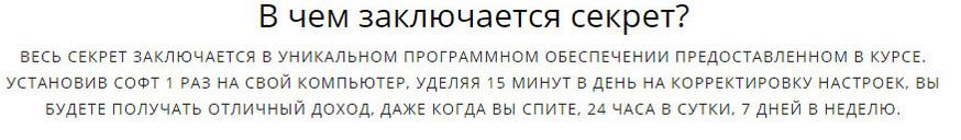 http://se.uploads.ru/Wgf3m.jpg