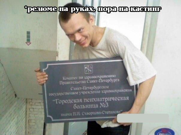 http://se.uploads.ru/WhCMZ.jpg