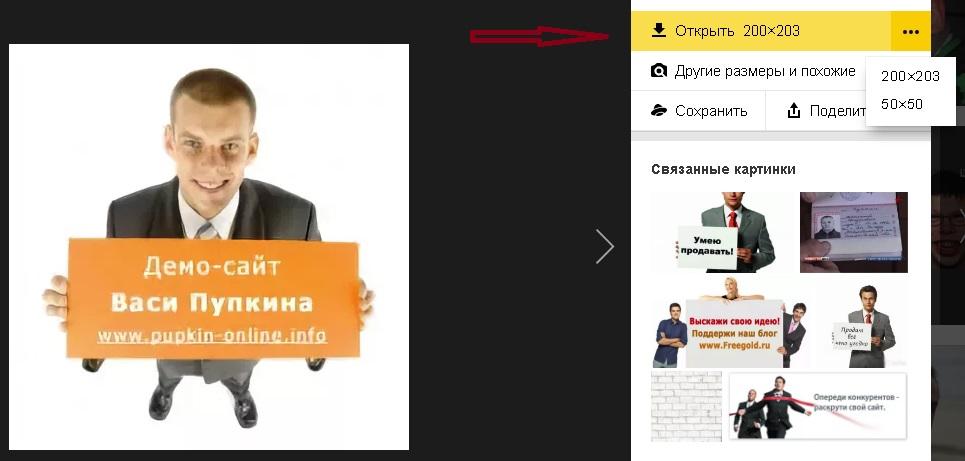 http://se.uploads.ru/WhI2q.jpg