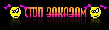 http://se.uploads.ru/Wqg15.jpg