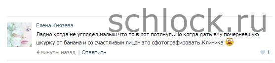 http://se.uploads.ru/WsxGH.jpg