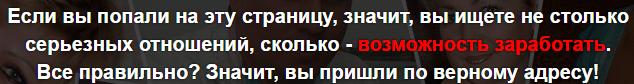 http://se.uploads.ru/WvzGn.png