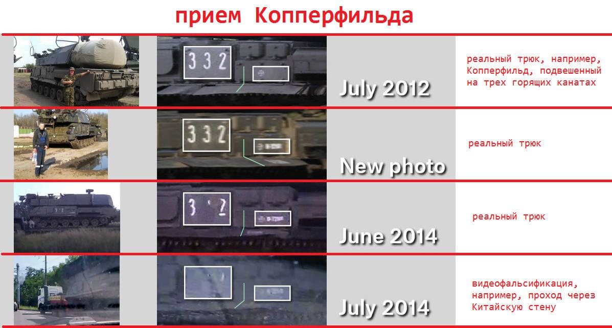 http://se.uploads.ru/WwAMm.jpg