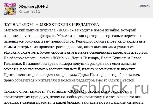http://se.uploads.ru/WwOPu.jpg