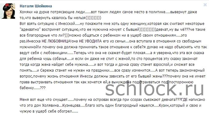 http://se.uploads.ru/X6jkx.jpg
