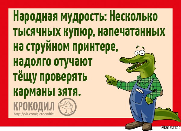 http://se.uploads.ru/XCoWy.jpg