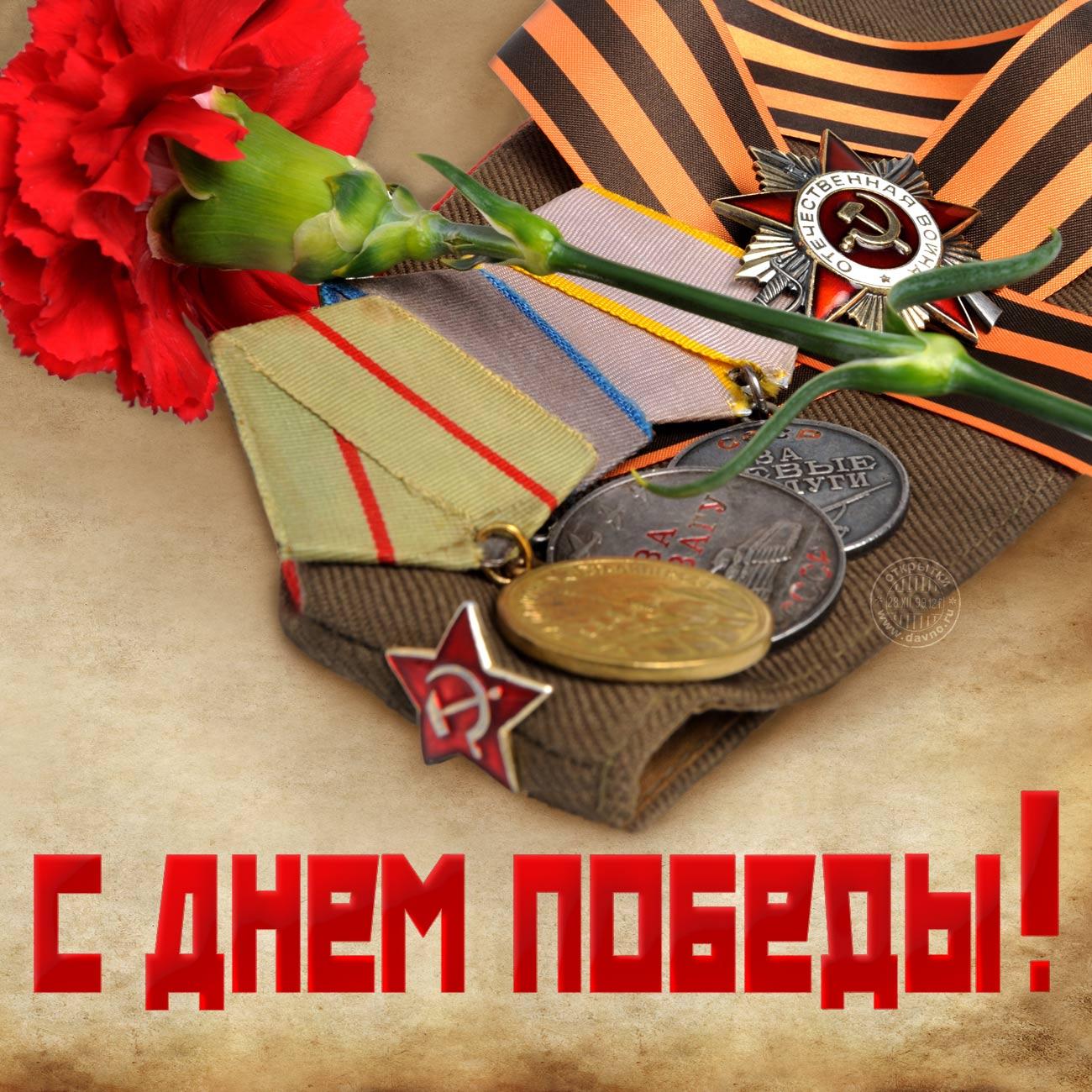 http://se.uploads.ru/XJ6jD.jpg