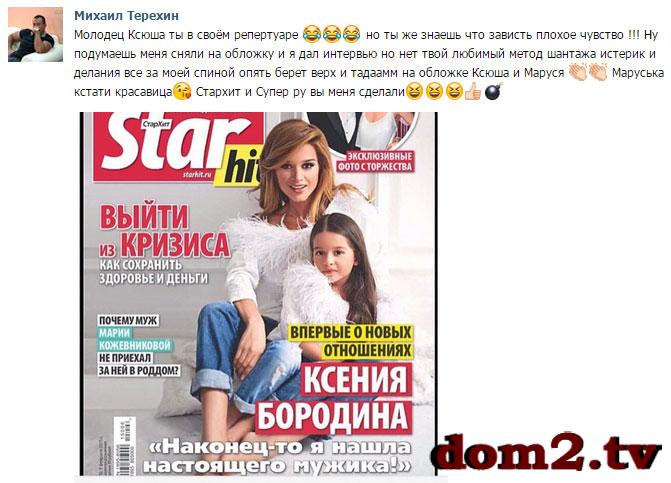 http://se.uploads.ru/XeYET.jpg