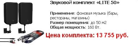 http://se.uploads.ru/XqnRU.jpg