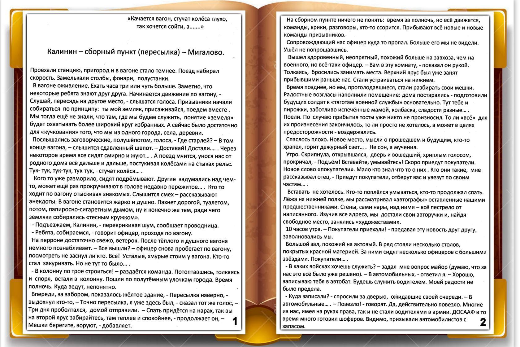 http://se.uploads.ru/Xtmcz.jpg