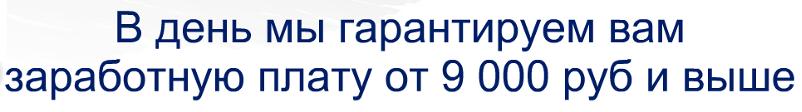IT-Technology - доход 2700 рублей в день не вкладывая деньги Y02xh