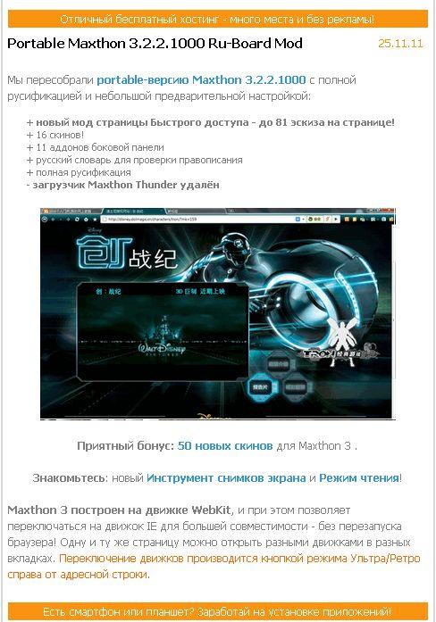 http://se.uploads.ru/Y3lpx.jpg