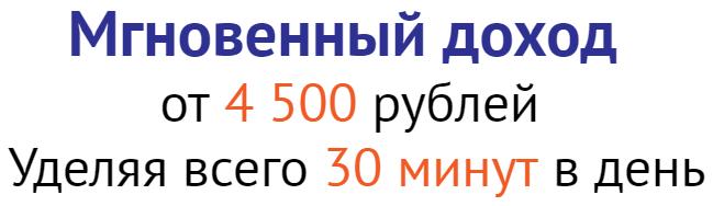http://se.uploads.ru/Y3oKF.png