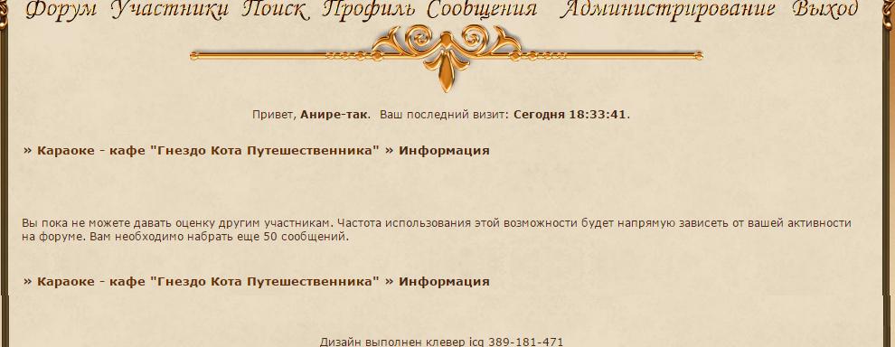 http://se.uploads.ru/YFGxI.png