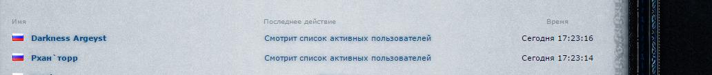 http://se.uploads.ru/YJPUO.png