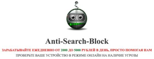 http://se.uploads.ru/YQ2hb.png