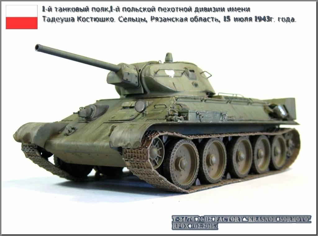 http://se.uploads.ru/YQy3J.jpg