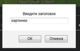 http://se.uploads.ru/YVaEi.jpg