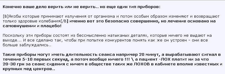 http://se.uploads.ru/YX5RF.png