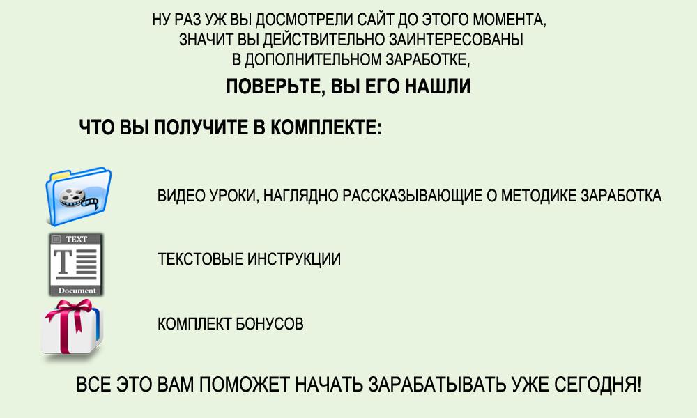 http://se.uploads.ru/YjPWM.png