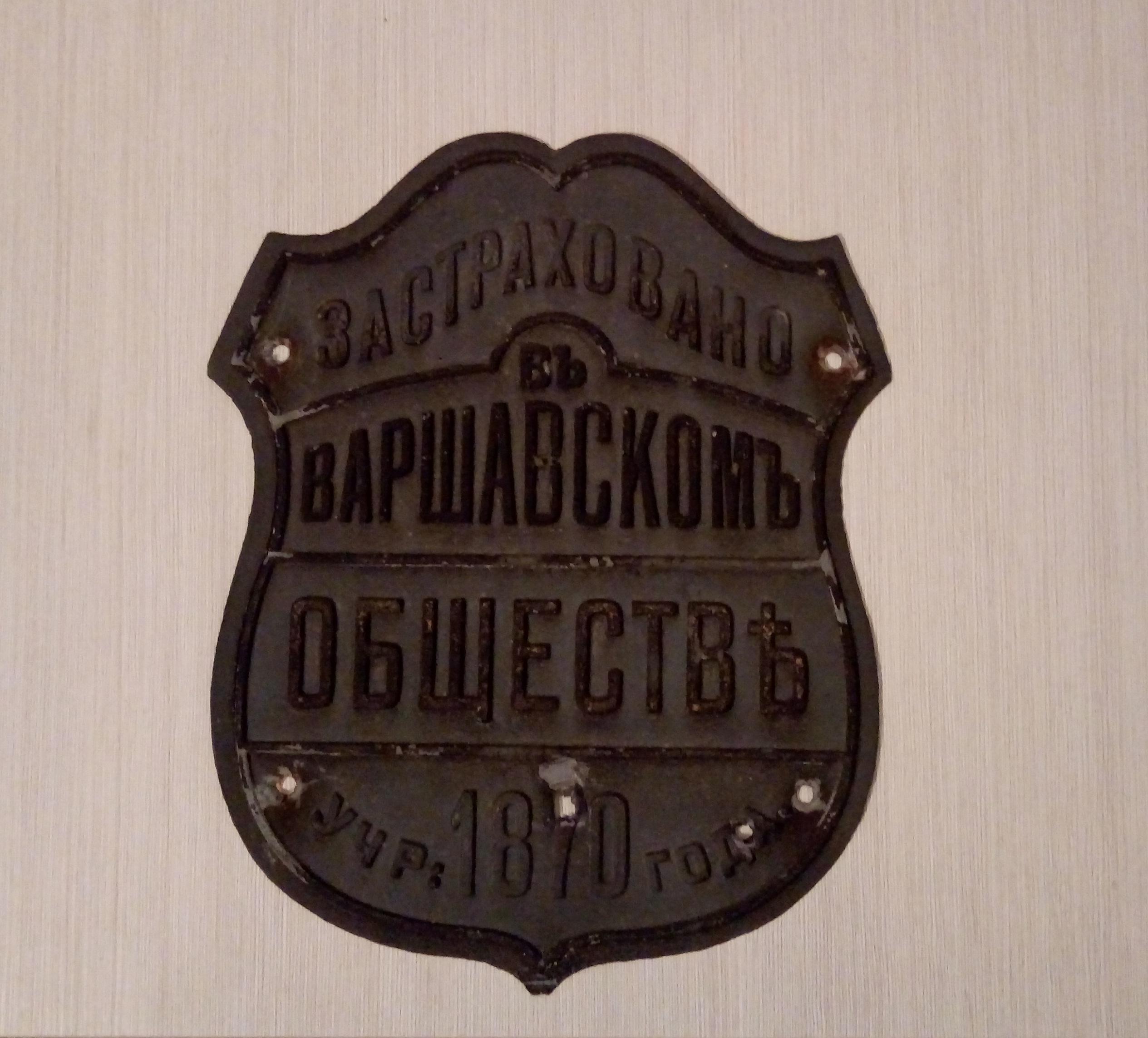 http://se.uploads.ru/Ynfuy.jpg