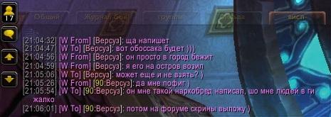 http://se.uploads.ru/YrE4u.jpg