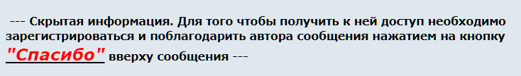 http://se.uploads.ru/Z0f1P.png