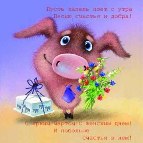 http://se.uploads.ru/Z1t3L.jpg