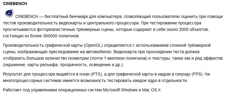 http://se.uploads.ru/Z5KnX.png