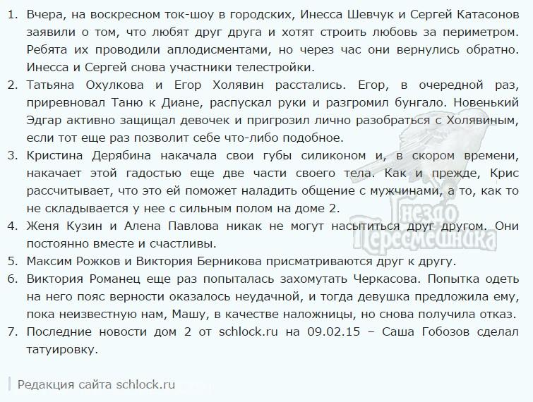 http://se.uploads.ru/ZGAtz.jpg