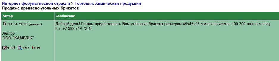 http://se.uploads.ru/ZRfYH.png