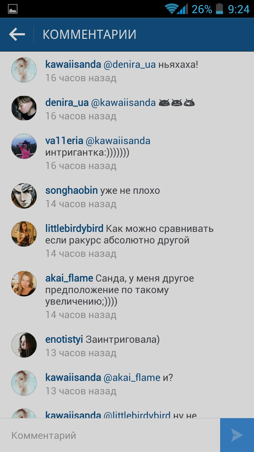 http://se.uploads.ru/ZSJ8h.png