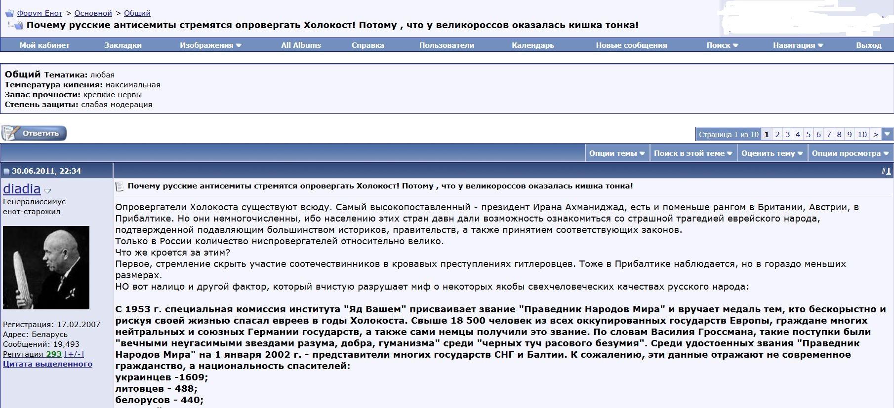 http://se.uploads.ru/ZY8m5.jpg