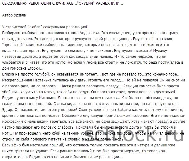 http://se.uploads.ru/ZeSWO.jpg