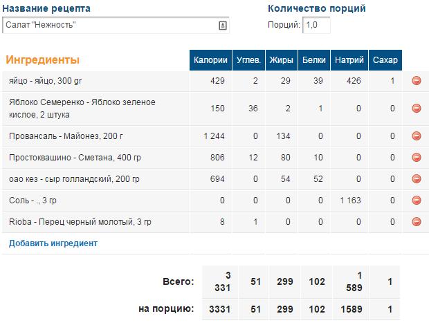 http://se.uploads.ru/Zgb8l.png