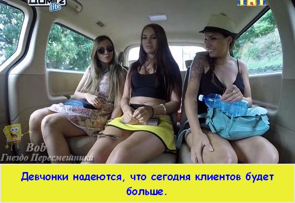 http://se.uploads.ru/Zqb2h.jpg