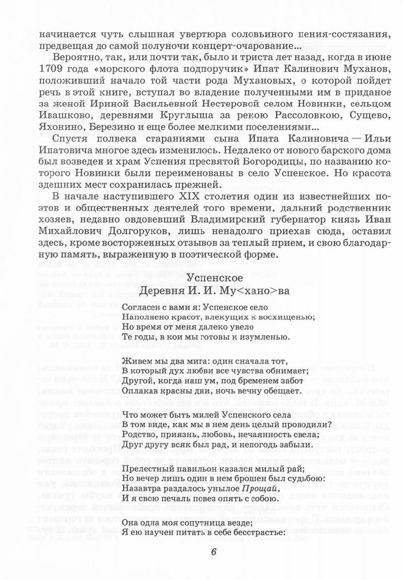 http://se.uploads.ru/Zrpgt.jpg