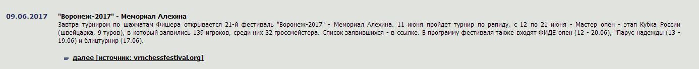 http://se.uploads.ru/ZvncW.png