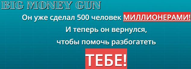 http://se.uploads.ru/ZzNuv.png