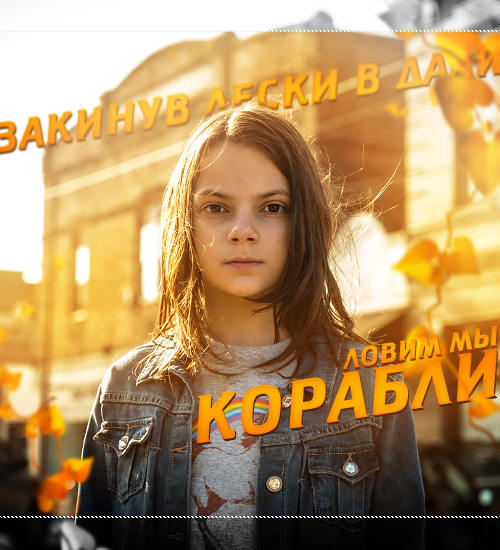 http://se.uploads.ru/ZzrN3.png
