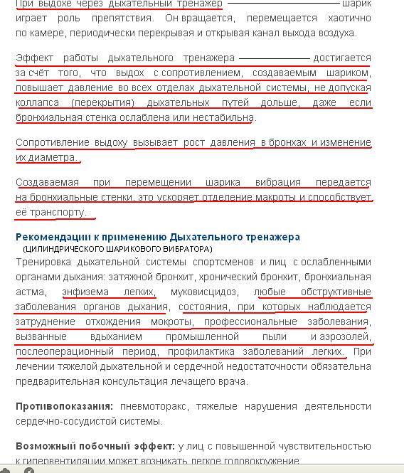 http://se.uploads.ru/a0nDh.png