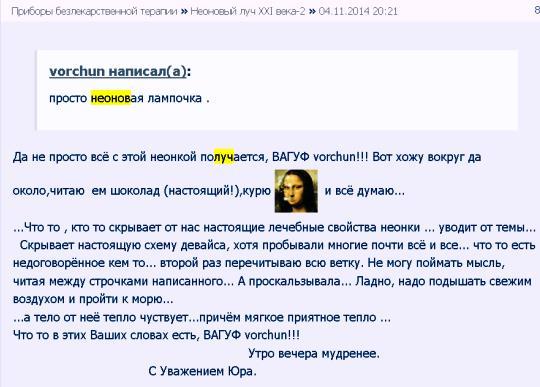 http://se.uploads.ru/a2Hrv.jpg