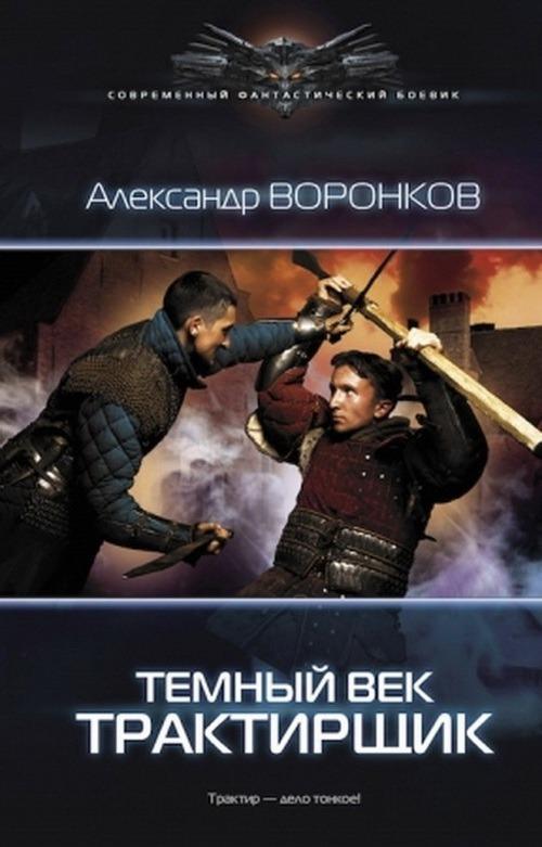 http://se.uploads.ru/a91XK.jpg