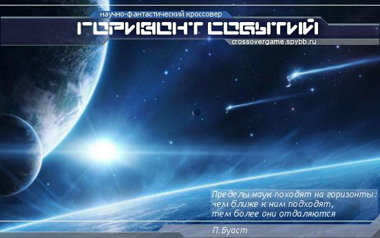 http://se.uploads.ru/aMwRd.jpg
