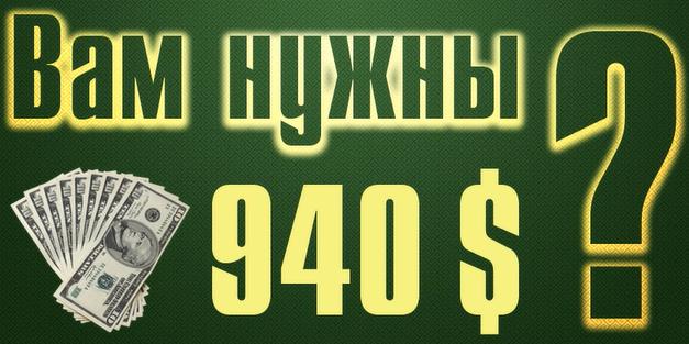 http://se.uploads.ru/aQOw7.png