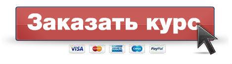 http://se.uploads.ru/aeAiD.jpg