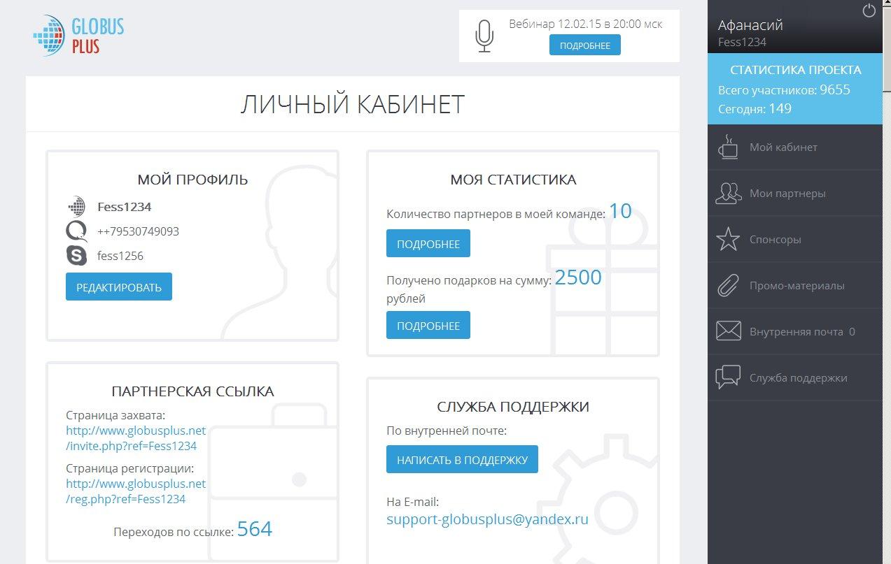 http://se.uploads.ru/aoIVE.jpg